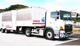 ENEOS水素をはこぶ